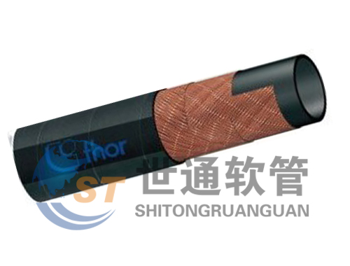 ST00687 Air pipe