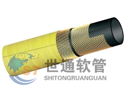 ST00688 Air pipe